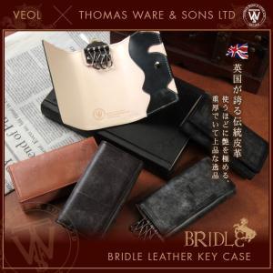 キーケース メンズ 男性 革 本革 本皮 牛革 上質 ブライドルレザー 英国伝統皮革 人気ブランド アンティーク かぎ カギ 鍵 キー金具 VEOL|wraps