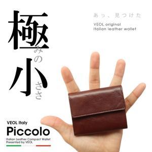 財布 極小財布 小さい財布 イタリア本革 折財布 財布 さいふ サイフ 本革 牛革 メンズ レディ−ス ランキング 軽量 コンパクト ブランド イタリアンレザー  VEOL|wraps