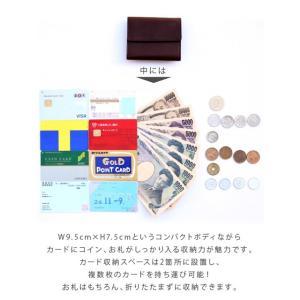 財布 メンズ 小さい 財布 軽量 薄い 財布 コンパクト 本革 ミニマリスト 三つ折り メンズ ミニ財布 革 レザー おしゃれ 使いやすい ブランド VEOL 財布|wraps|11