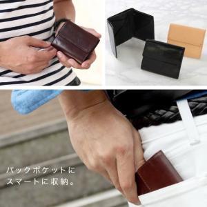 財布 メンズ 小さい 財布 軽量 薄い 財布 コンパクト 本革 ミニマリスト 三つ折り メンズ ミニ財布 革 レザー おしゃれ 使いやすい ブランド VEOL 財布|wraps|13
