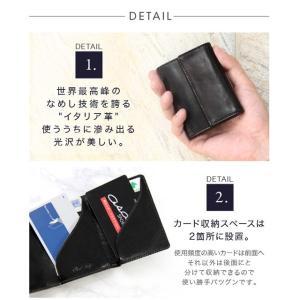 財布 メンズ 小さい 財布 軽量 薄い 財布 コンパクト 本革 ミニマリスト 三つ折り メンズ ミニ財布 革 レザー おしゃれ 使いやすい ブランド VEOL 財布|wraps|16