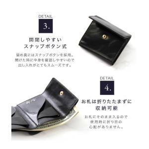財布 メンズ 小さい 財布 軽量 薄い 財布 コンパクト 本革 ミニマリスト 三つ折り メンズ ミニ財布 革 レザー おしゃれ 使いやすい ブランド VEOL 財布|wraps|17