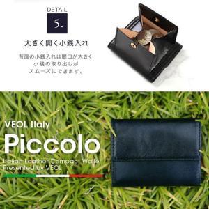 財布 メンズ 小さい 財布 軽量 薄い 財布 コンパクト 本革 ミニマリスト 三つ折り メンズ ミニ財布 革 レザー おしゃれ 使いやすい ブランド VEOL 財布|wraps|18