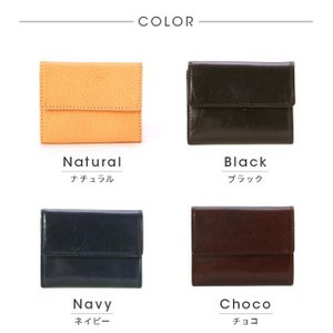 財布 メンズ 小さい 財布 軽量 薄い 財布 コンパクト 本革 ミニマリスト 三つ折り メンズ ミニ財布 革 レザー おしゃれ 使いやすい ブランド VEOL 財布|wraps|19
