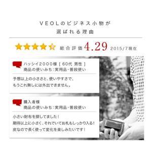 財布 メンズ 小さい 財布 軽量 薄い 財布 コンパクト 本革 ミニマリスト 三つ折り メンズ ミニ財布 革 レザー おしゃれ 使いやすい ブランド VEOL 財布|wraps|06