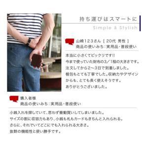 財布 メンズ 小さい 財布 軽量 薄い 財布 コンパクト 本革 ミニマリスト 三つ折り メンズ ミニ財布 革 レザー おしゃれ 使いやすい ブランド VEOL 財布|wraps|07