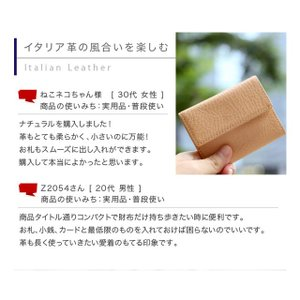 財布 メンズ 小さい 財布 軽量 薄い 財布 コンパクト 本革 ミニマリスト 三つ折り メンズ ミニ財布 革 レザー おしゃれ 使いやすい ブランド VEOL 財布|wraps|08