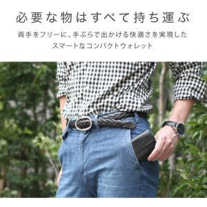 財布 メンズ 小さい 財布 軽量 薄い 財布 コンパクト 本革 ミニマリスト 三つ折り メンズ ミニ財布 革 レザー おしゃれ 使いやすい ブランド VEOL 財布|wraps|10