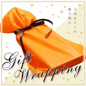 ギフトラッピング 贈り物 プレゼント|wraps