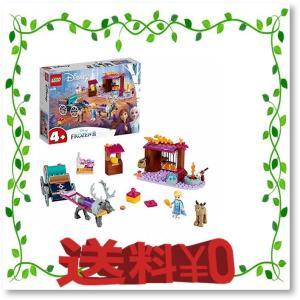 レゴ(LEGO) ディズニープリンセス アナと雪の女王2?エルサのワゴン・アドベンチャー 41166