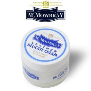 M.MOWBRAY エムモゥブレィ デリケートクリーム 60ml 00002026