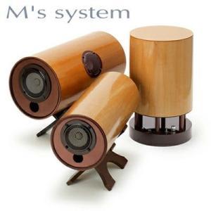M'S System エムズシステム 波動スピーカー 5.1ch サラウンドホームシアタースピーカーシステム MS-II docodemo5.1