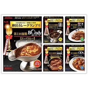 S&B 神田カレーグランプリカレー【セット版売】 5種類