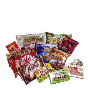 お菓子の詰め合わせ 準チョコお菓子セット (準チョコB)