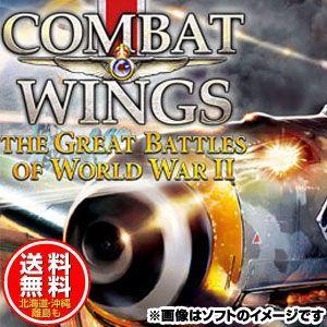 【新品★送料無料メール便】Xbox360ソフト コンバットウイングス:The Great Battles of World War II JES1-00231 (コナ|wsm-store