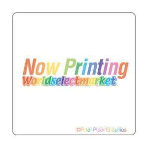 【新品】PS3ソフト 家族計画 Re:紡ぐ糸 (限定版:ドラマCD同梱) (限定版) CF00-30019 (コナ|wsm-store