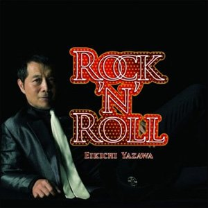 CDアルバム ROCK'N' ROLL 矢沢永吉...