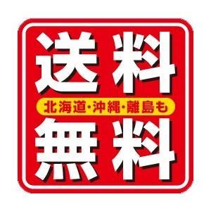 【新品★送料無料メール便】PSPソフト 越えざるは紅い花~大河は未来を紡ぐ~ (セ