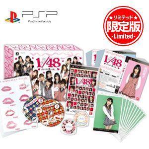【数量限定★新品★キャンセル不可】PSPソフトAKB1 ULJS-348 (s メーカー生産終了商品|wsm-store
