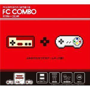 【新品】ファミコン・スーファミ互換機 コロンバスサークル製 FC COMBO (エフシーコンボ)|wsm-store