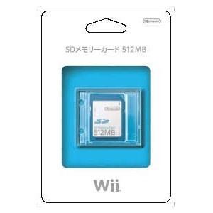 【新品】Wii周辺機器 SDメモリーカード 512MB