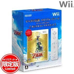 【新品】Wiiソフト ゼルダの伝説 スカイウォードソード スペシャルCD付き Wiiリモコンプラス (シロ)セット