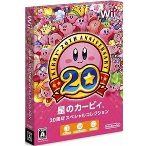 ★11月20日発送★WiiUでもプレイ可★新品】Wiiソフト 星のカービィ 20周年スペシャルコレクション|wsm-store
