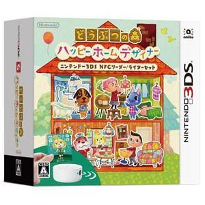 【処分特価★棚卸しの為★10月19日発送★新品】3DSソフト どうぶつの森 ハッピーホームデザイナー ニンテンドー3DS NFCリーダーライターセット|wsm-store