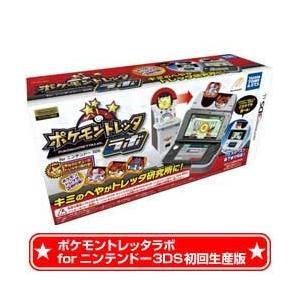 【処分特価★+4月23日発送★新品★初回特典付】3DSソフト...