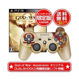 新品 送料無料 PS3ソフト God of War: Asc...