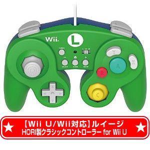 棚卸しの為★10月19日発送★新品】Wii WiiU周辺機器 (Wii U Wii対応) ホリ製 クラシックコントローラー for Wii U ルイージ|wsm-store