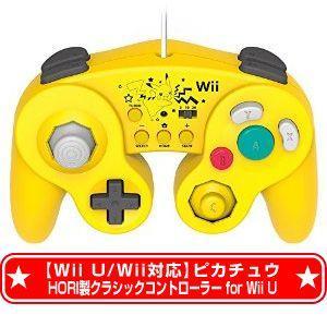 棚卸しの為★10月19日発送★新品】Wii WiiU周辺機器 (Wii U Wii対応) ホリ製 クラシックコントローラー for Wii U ピカチュウ|wsm-store