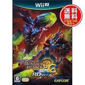 【数量限定特価★11月20日発送★新品★送料無料メール便】WiiUソフト モンスターハンター3 (トライ)G HD Ver.|wsm-store
