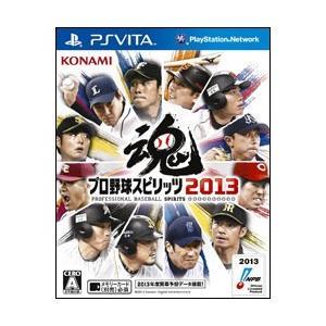 PS VITA プロ野球スピリッツ2013 管理:420129 の商品画像