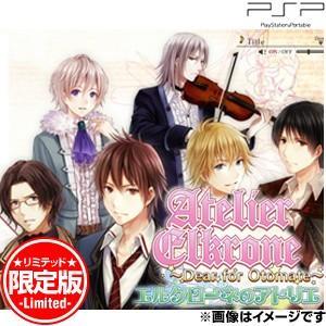 【新品】PSPソフトエルクローネのアトリエ Dear for Otomate 限定版 ULJM-06045 (k 生産終了商品|wsm-store