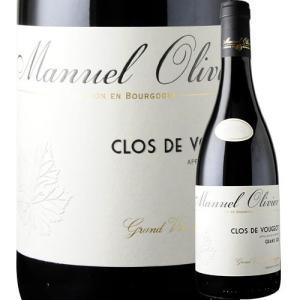 ワイン 赤ワイン クロ・ド・ヴージョ ドメーヌ・マニュエル・オリヴィエ 2016年 フランス ブルゴーニュ フルボディ 750ml wine|wsommelier