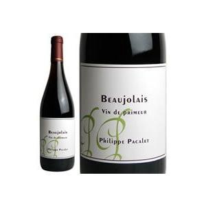 赤ワイン ボジョレー ヴァン・ド・プリムール フィリップ・パカレ 2017年 フランス ブルゴーニュ ミディアムボディ 750ml wine|wsommelier