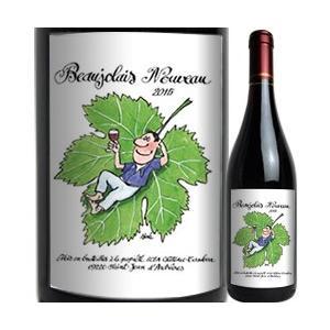 赤ワイン ボジョレー・ヌーヴォー M・ラピエール 2017年 フランス ブルゴーニュ ミディアムボディ 750ml wine|wsommelier