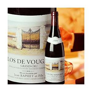[2000]クロ・ド・ヴージョ ドメーヌ・ジャン・ラフェ ブルゴーニュ コート・ド・ニュイ フランス(750ml 赤ワイン)|wsommelier