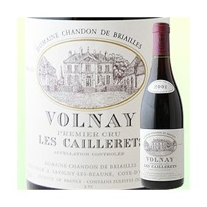 赤ワイン ヴォルネ・プルミエ・クリュ・レ・カイユレ ドメーヌ・シャンドン・ド・ブリアイユ 2001年 フランス ブルゴーニュ ミディアムボディ wine|wsommelier