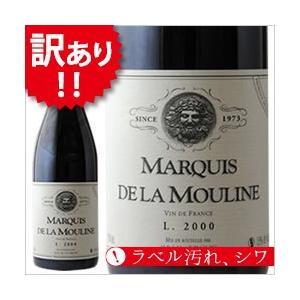 訳あり マルキ・ド・ラ・ムーリーヌ メゾン・デュフルール 2000年 フランス ブルゴーニュ 赤ワイン ミディアムボディ 750ml|wsommelier