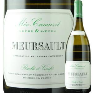 白ワイン ムルソー メオ・カミュゼ・フレール・エ・スール 2013年 フランス ブルゴーニュ 辛口 750ml wine|wsommelier