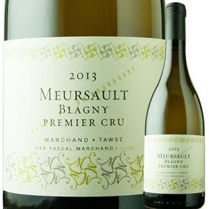 白ワイン ムルソー・プルミエ・クリュ・ブラニー ドメーヌ・パスカル・マルシャン 2013年 フランス ブルゴーニュ 辛口 750ml wine|wsommelier