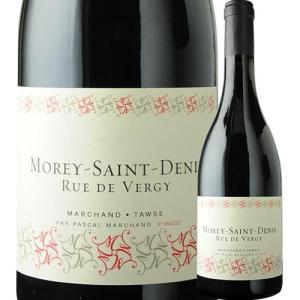 ワイン 赤ワイン モレ・サン・ドニ・リュー・ド・ヴェルジー パスカル・マルシャン 2014年 フランス ブルゴーニュ フルボディ 750ml wine|wsommelier