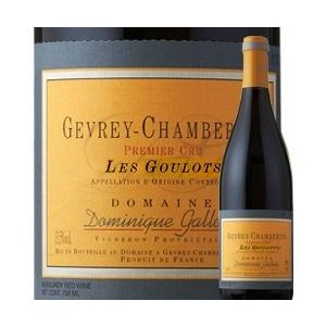ワイン 赤ワイン ジュヴレ・シャンベルタン・プルミエ・クリュ・レ・グーロ ドメーヌ・ドミニク・ガロワ 2014年 フランス ブルゴーニュ フルボディ wine|wsommelier