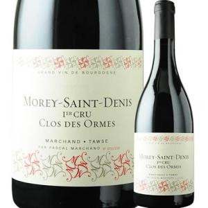 赤ワイン モレ・サン・ドニ・プルミエ・クリュ・クロ・デ・ゾルム マルシャン・トーズ 2015年 フランス ブルゴーニュ フルボディ 750ml wine|wsommelier