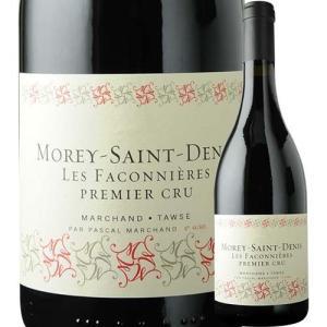 赤ワイン モレ・サン・ドニ・プルミエ・クリュ レ・ファソニエール マルシャン・トーズ 2015年 フランス ブルゴーニュ フルボディ 750ml wine|wsommelier