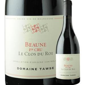 赤ワイン ボーヌ・プルミエ・クリュ・クロ・デュ・ロワ ドメーヌ・トーズ 2015年 フランス ブルゴーニュ フルボディ 750ml wine wsommelier