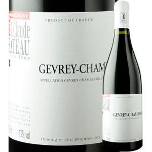 ワイン 赤ワイン ジュヴレ・シャンベルタン ジャン・クロード・ラトー 2017年 フランス ブルゴーニュ ミディアムボディ 750ml wine|wsommelier