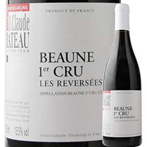 ワイン 赤ワイン ボーヌ・プルミエ・クリュ・レ・レヴェルゼ ジャン・クロード・ラトー 2015年 フランス ブルゴーニュ ミディアムボディ 750ml wine wsommelier